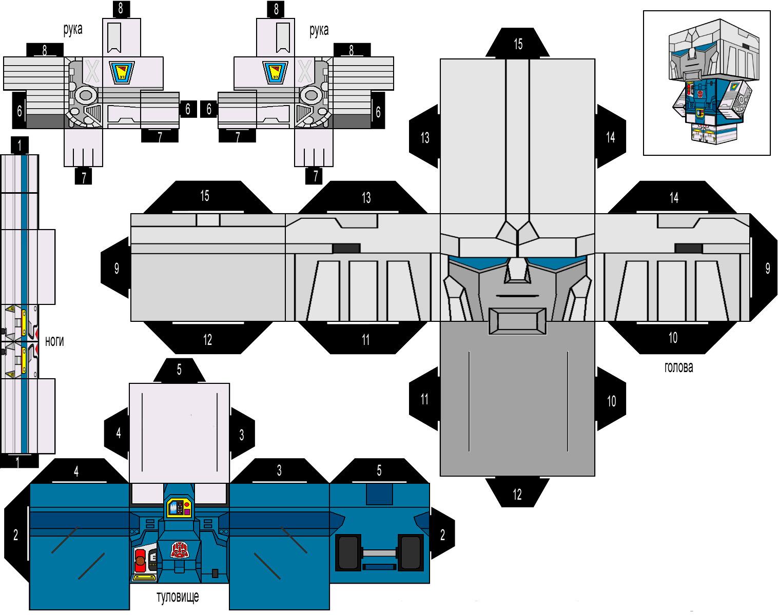 Как сделать робот из бумаги своими руками