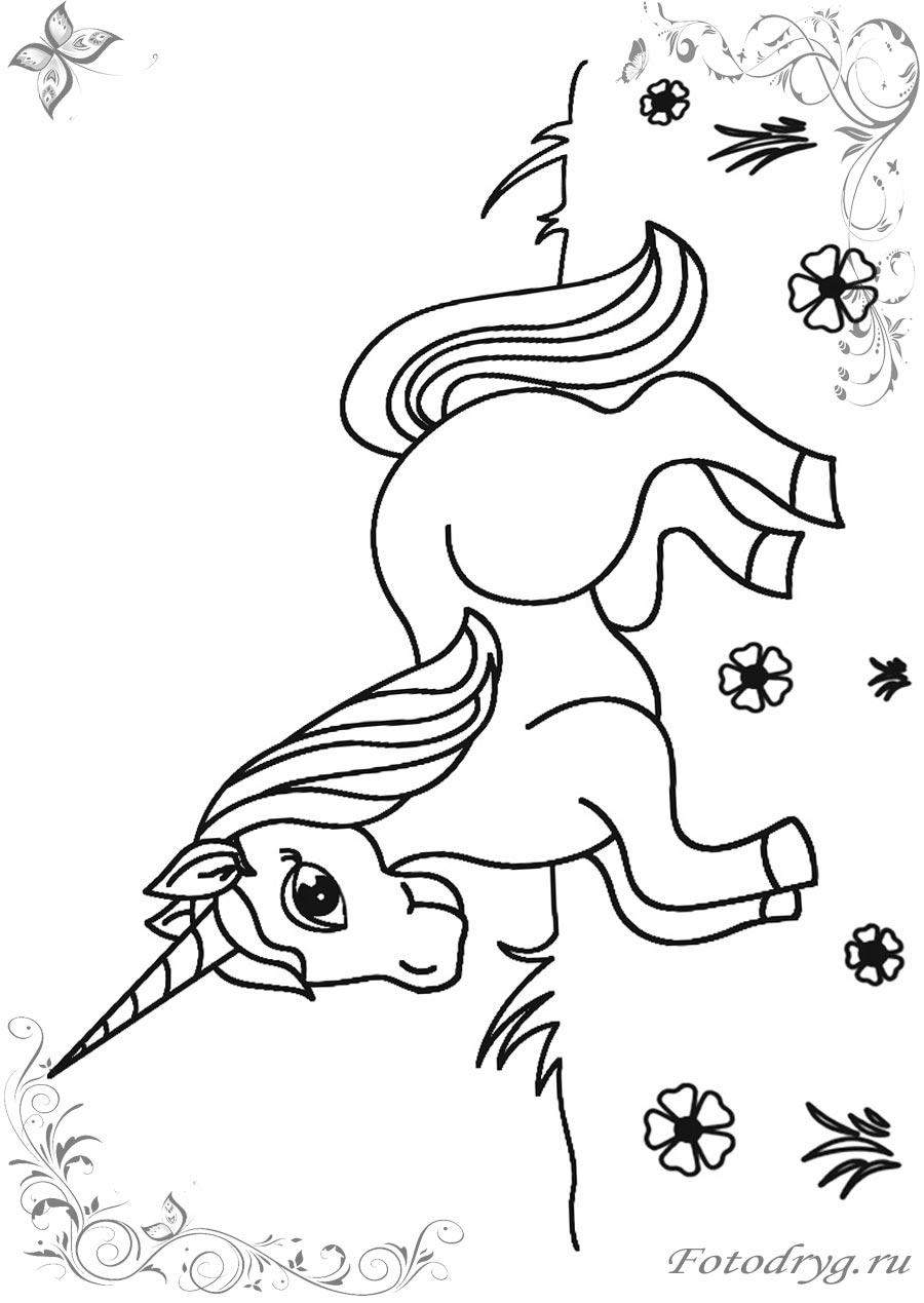 Единороги на онлайн раскрасках. Играйте и рисуйте