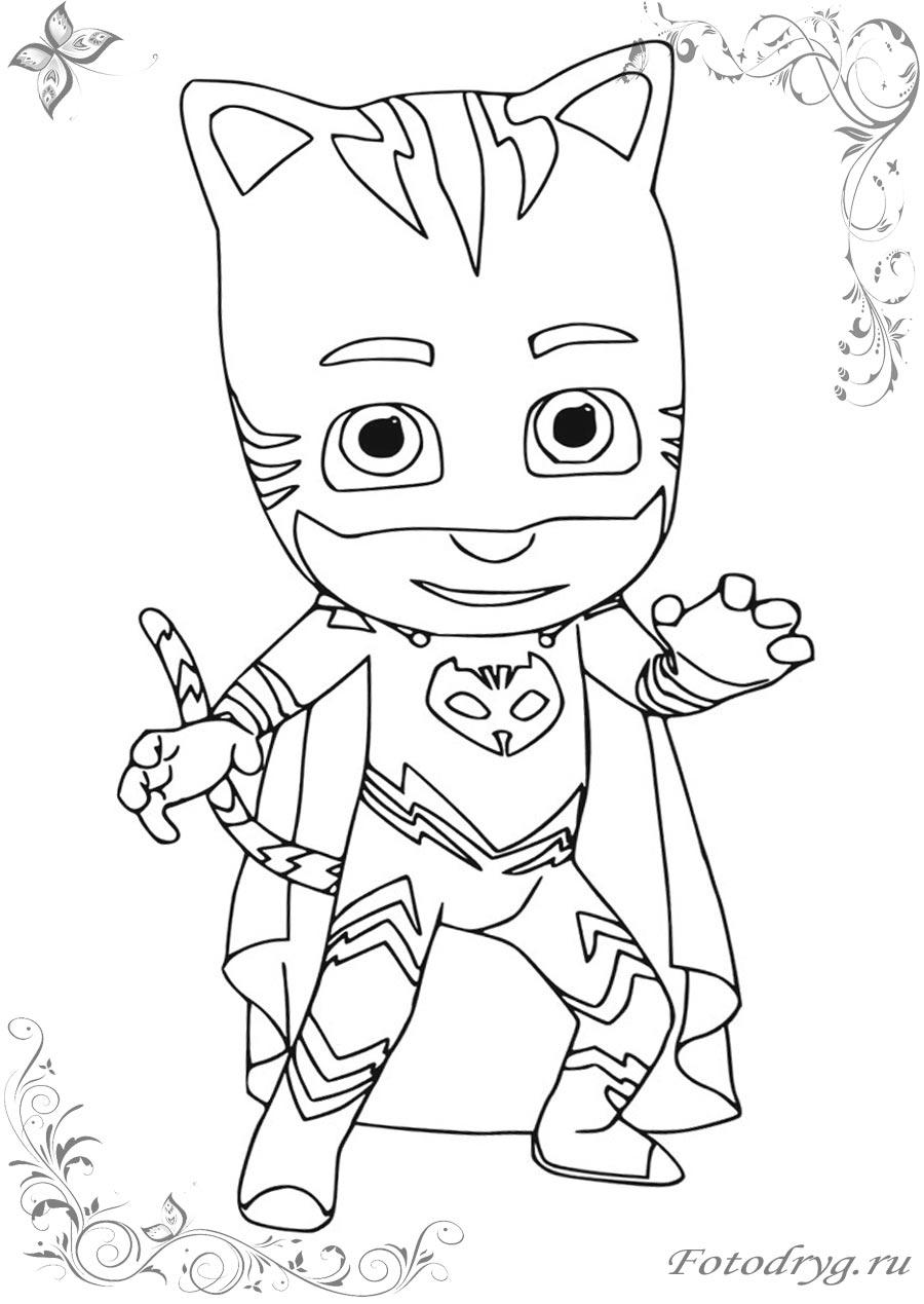 Раскраски Герои в масках для самых маленьких и дошколят
