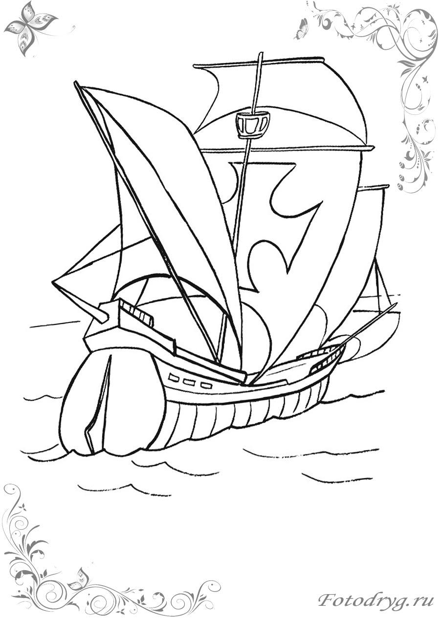 раскраска к сказке летучий корабль распечатать иванович